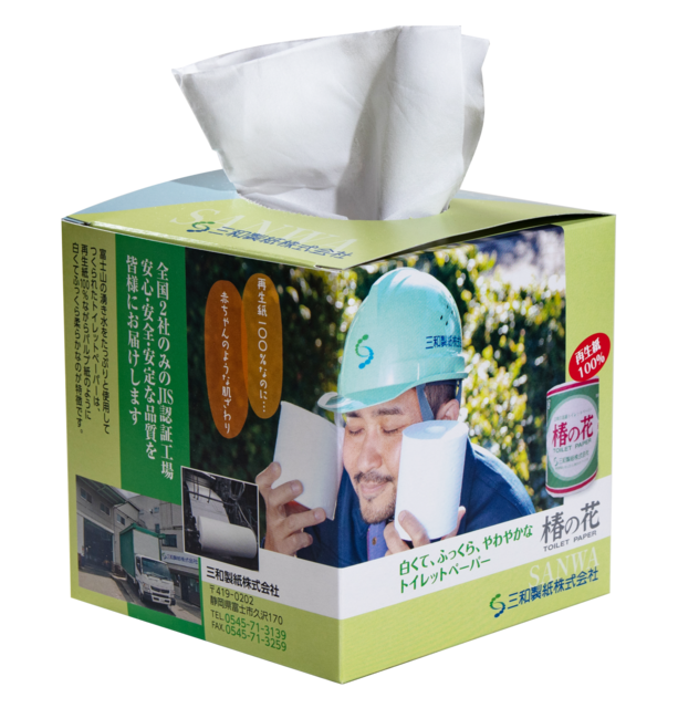 cubetissue1.png